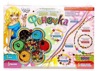 Фенечка Набор для творчества Danko Toys