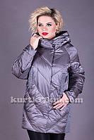 Красивая теплая зимняя куртка Visdeer 807, фото 1