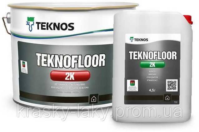 Краска Teknofloor 2K Teknos для бетонных полов, 1.35л+1.35л