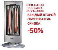 Карбоновый обогреватель ZENET ZET-501