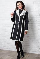 Женское теплое пальто Дореми