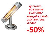 Карбоновый обогреватель ZENET ZET 505