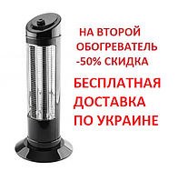 Кварцевый обогреватель ZENET Zet-513 ( 1200A )