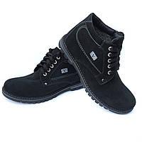 Мужская кожаная обувь Харьков: зимние ботинки, нубук, черного цвета, на шерстяном меху