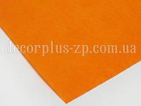 Фетр 1мм, 20*30см. Оранжевый