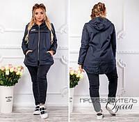 Куртка ветровка женская батал, фото 1