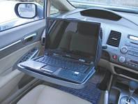 Автомобильный столик 3in1 (столик для автомобиля 3в1)