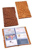 Визитница Eagle TY357-120 на 120 визиток (115х195мм)