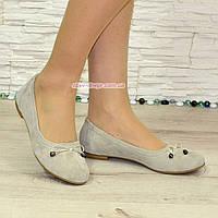Женские кожаные стильные туфли на низком ходу, цвет бежевый, фото 1