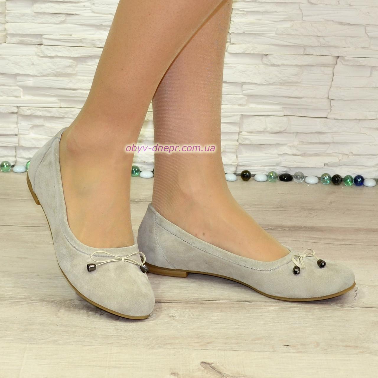 Женские кожаные стильные туфли на низком ходу, цвет бежевый