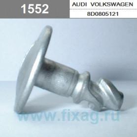 Гвинт кріплення захисту двигуна на Volkswagen