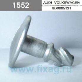 Гвинт кріплення захисту двигуна на Volkswagen, фото 2