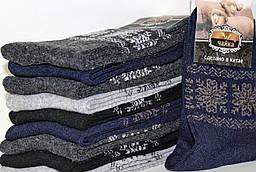 Носки Ангора+Махра  мужские 7102 (В упаковке 12 пар)