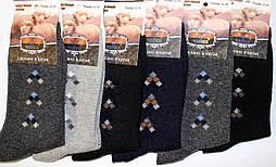 Шкарпетки Ангора+Махра чоловічі 7111 (В упаковці 12 пар)