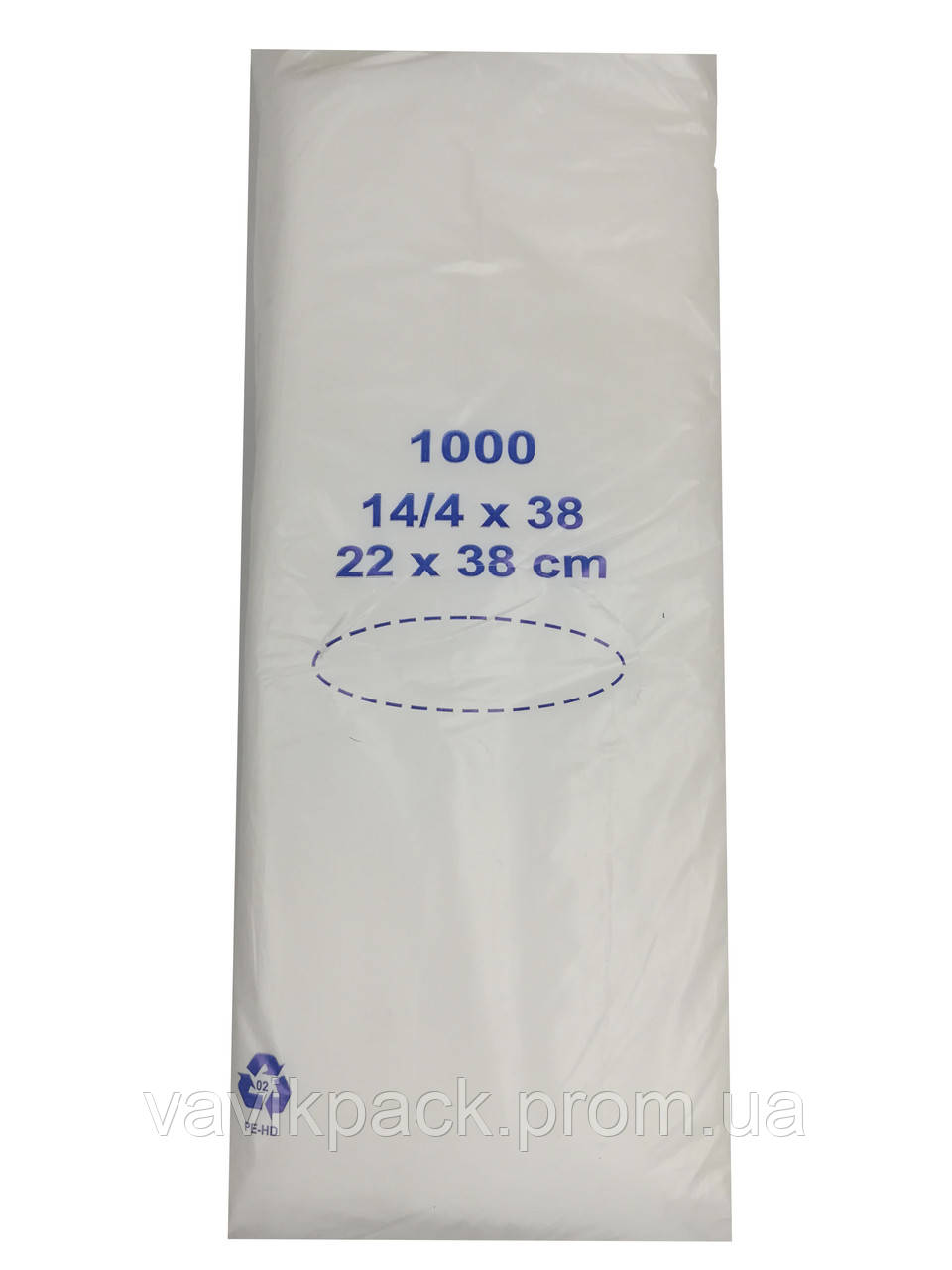 Пакет фасовка 14*38  0,350кг