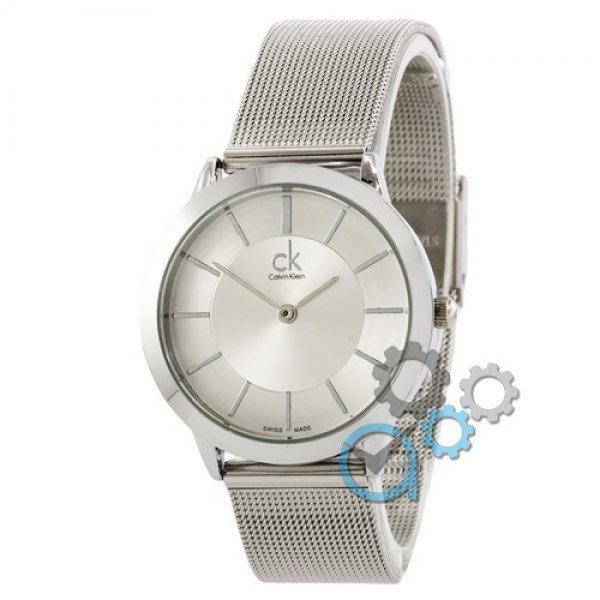 Купить часы женские наручные кельвин кляйн авто часы с термометром купить