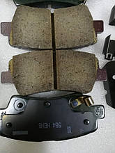 Колодки тормозные задние киа Спортейдж 4 GtLine, KIA Sportage 2016-20 QLe, 58302d7a70