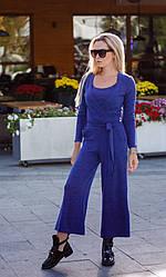 Стильный женский костюм кофта+комбез вязка ангора