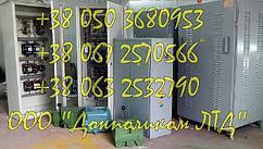 Расчет, разработка элементов и в целом крановых электроприводов