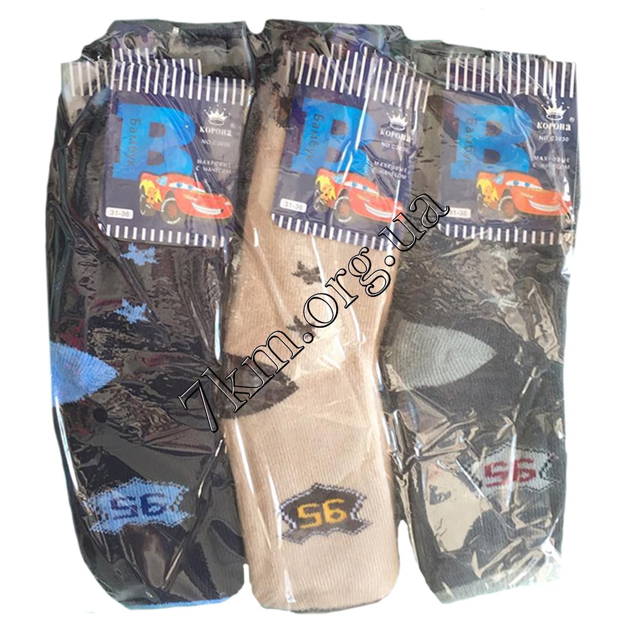 Носки детские шерсть Корона Бамбук 31-36 р.р. Оптом C3030