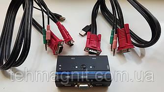 Коммутатор 2-портовый KVM свич, 2 кабеля USB-KVM - автоматический переключатель с поддержкой аудиосистемой