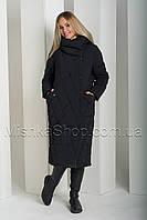 Стильный пуховик одеяло BatterFlei 1886 чёрного цвета, фото 1
