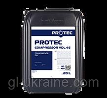 PROTEC Compressor VDL 46, Компрессорное масло, 20л