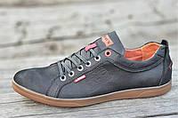 Кроссовки мужские кожаные черные Levis левис (код 8577) - кросівки чоловічі шкіряні чорні Levis левіс