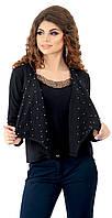 Стильный женский пиджак с жемчужинами