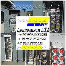 Крановое оборудование — изготовление, поставка, фото 2