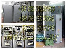 Крановое оборудование — изготовление, поставка, фото 3