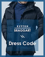 Куртки зимние Braggart Dress Code