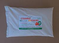 Сульфат аммония N-21%,S-24%, 1 кг