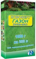 Удобрение Новоферт «Газон»,(весна-лето), 1000 г