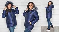 Женская зимняя куртка №136 (р.48-58) в расцветках, фото 1
