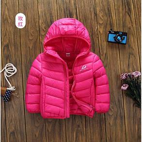 Куртка детская демисезонная  на девочку розовая, фото 2