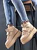 Женские кроссовки Rihanna x Puma Fenty Sneaker Boot Strap (Пума) бежевые, фото 3