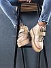 Женские кроссовки Rihanna x Puma Fenty Sneaker Boot Strap (Пума) бежевые, фото 4