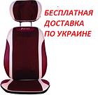 Массажная накидка с подогревом ZET-843, фото 2