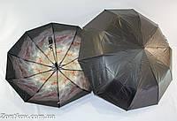 """Женский зонтик с звёздным небом изнутри на 10 спиц от фирмы """"Susino"""""""
