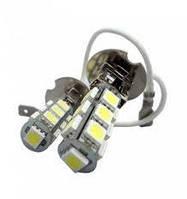 H3 LED лампочка для авто лед лампочки светодиодные противотуманки