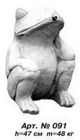 Садовая декоративная фигурка «Лягушка сидячая», 47 см