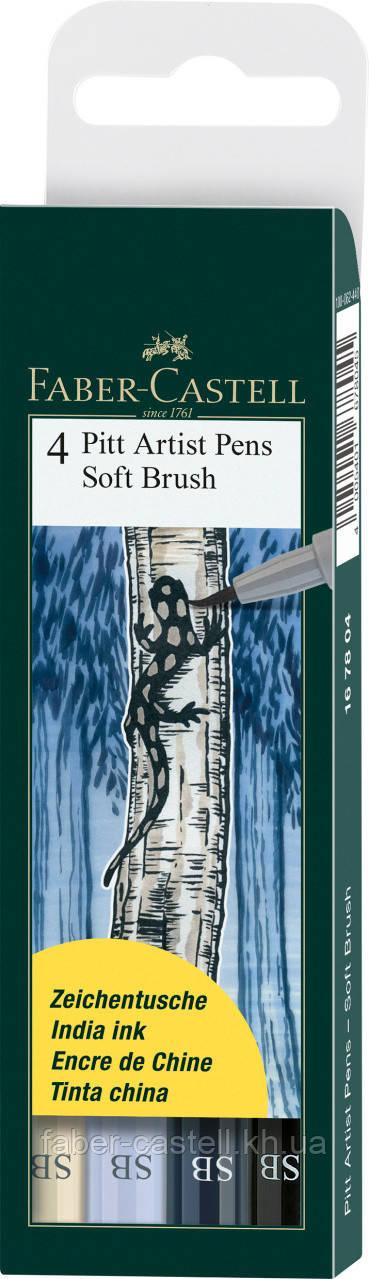 Набор капиллярных ручек кисточек Faber-Castell PITT Artist Pens Soft Brush 4 штуки, 167804