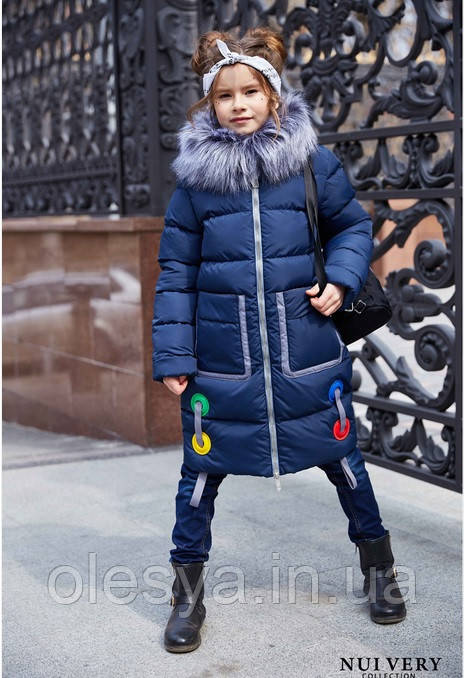 Пальто детское Рейни ТМ Nui Very Размеры 116- 158 Цвет - Синий