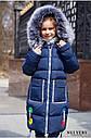 Пальто детское Рейни ТМ Nui Very Размеры 116- 158 Цвет - Синий, фото 7