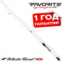 Спиннинг Favorite White Bird NEW
