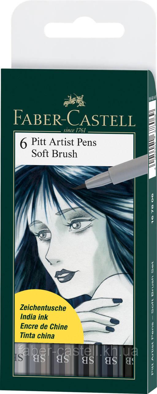 Набор капиллярных ручек кисточек Faber-Castell PITT Artist Pens Soft Brush 6 штук, 167806