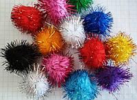 1,5см Помпончики (помпоны) мягкие шарики для рукоделия, поделок и декора