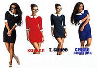 """Женское стильное платье  """"острый воротник"""" - 4 цвета!, фото 1"""