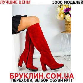 Женские сапоги на каблуке 9,5 см, красные | сапоги женские, замшевые, внутри байка, на молнии, модные